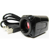 Камера USB Cosview Dcam MV1301iu